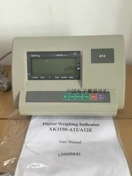 XK3190-A12+ Instrument Weighing Display Electronic Scale Small Weighbridge Export Head English Version electronics