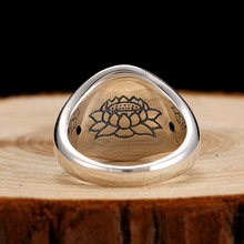 Mantra Biker Signet Ring