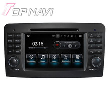 7 inch Quad Core Android 5.1.1 Car Radio Stereo Video Player For Benz ML W164(2005-2012) for Benz GL X164(2005-2012) With DVD