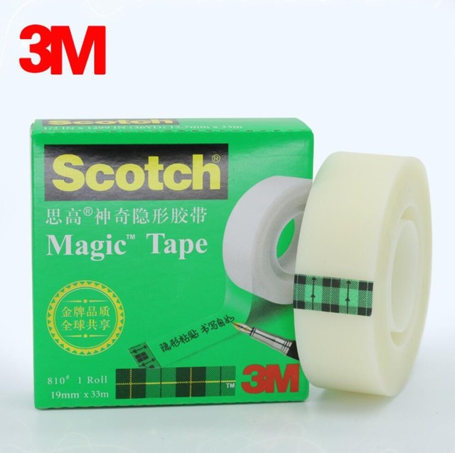 school-tape