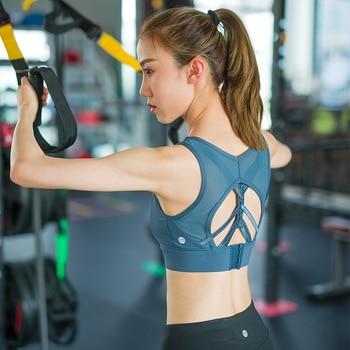 Eshtanga Women High Support Bra Sexy Gym Clothing Mesh Backless Sport Yoga Crop Top bra With Padded Quick Dry Tank Top 1