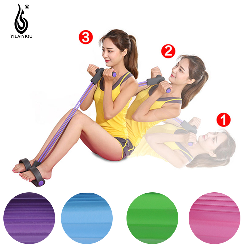 2016 New Arrival Fitness Resistance Band Rope Tube Elastic Exercise for Yoga Pilates Workout fitness crossfit equipment LLQ02