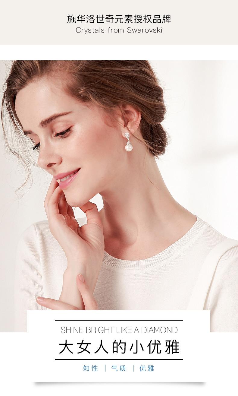 HTB1D9WPB5CYBuNkHFCcq6AHtVXav Warme Farben 925 Sliver Women Earrings Made With Swarovski Crystal Elegant Pearl Drop Earrings Fashion Jewelry Wedding Earrings