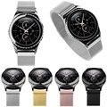 Pulseiras de laço magnético de aço inoxidável band para samsung gear s2 classic 732 straps acessório faixa de relógio para mulheres relógios