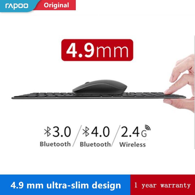 Новый Rapoo Multi-mode Бесшумная Беспроводная клавиатура мышь комбо Bluetooth 4,0/2,4 RF 3,0 г G переключение между 3 устройствами подключения