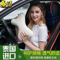 Thailand Natural Latex Pillow Size 20X20cm Health Care Pillow KO001