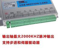 MACH4 USB واجهة المجلس آلة الحفر لوحة تحكم باستخدام الحاسب الآلي/بطاقة التحكم في الحركة/التصنيع باستخدام الحاسب الآلي 4 محور المجلس القياسية
