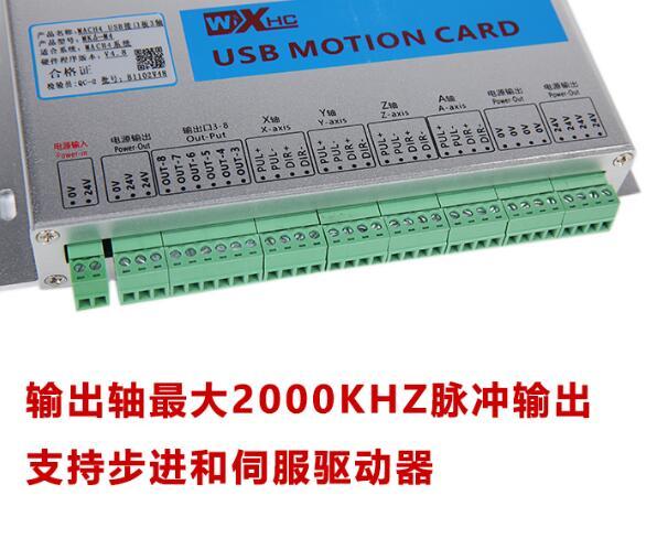 MACH4 USB interface board engraving machine CNC control board / motion control card / CNC 4 axis Standard Board mach3 interface board usb interface board engraving machine cnc motion control card 5 axis 200khz