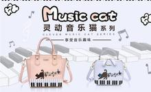 Women Import PU Leather Handbag Cartoon Keyboard Music Cat Shoulder Bag Pink Crossbody Bag Girl Casual Tote New Arrival