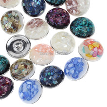 50Pcs Wholesale Mixed Shell Resin Aluminum 5.5mm Snap Buttons Fit Bracelets Jewelry Making Charms 18mm недорого