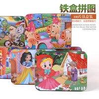 BP большой деревянный пазл доска Дети раннего образования игрушечные лошадки Русалка Принцесса динозавр лягушка изображение