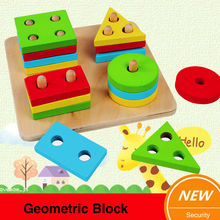 Baby Puzzle Educational Wooden Montessori Math Geometry Shape Montessori Materials Cognitive Toy For Kids Matching Set