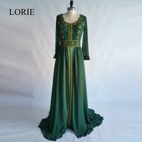 Moroccan Kaftan Evening Dress 2018 LORIE Gold Beading Prom Dresses Long Sleeve Muslim Abaya In Dubai Dark Green Evening Gowns