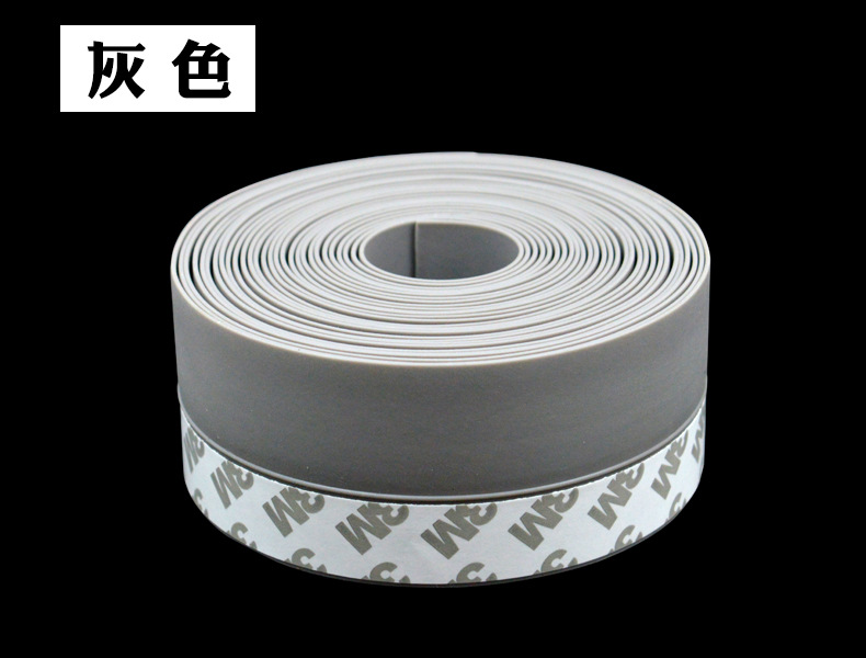 1-3 Meter Silicone Rubber 45mm Self-adhesive Adhesive Door Window Seal Strip Dust-proof Wind Strip Glass Door Strip Bottom Strip