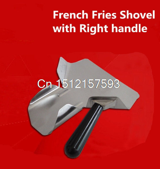 Stainless Steel French Fries Shovel Scoop With Right Handle For KFC & Mcdonald's пуф french fries