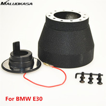 MALUOKASA Steering Wheel Hub Boss Kit Adapter For BMW 3 Series E30 Black Racing HUB-E-30 For Momo Sparco OMP Quick Release