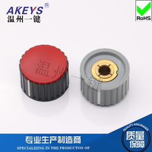 KYZ-25-6.0 potentiometer rubber plastic color hat welding machine commonly used current adjustment knob switch