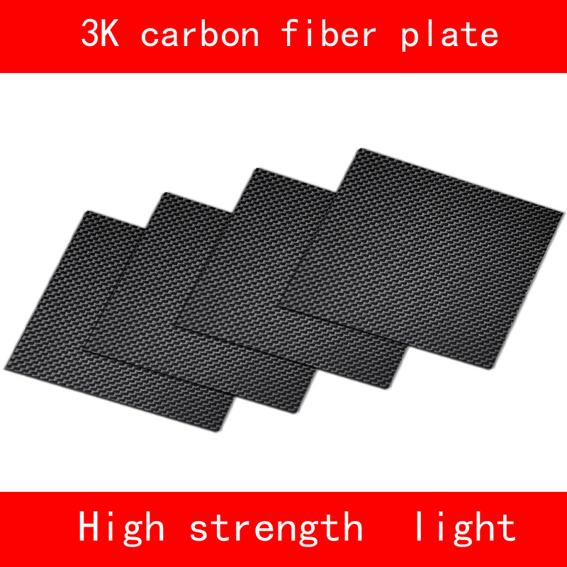 3k carbon fiber plate length 200mm width 300mm (0.5mm,1mm,2mm thickness) high strength light UAV aviation parts 1sheet matte surface 3k 100% carbon fiber plate sheet 2mm thickness