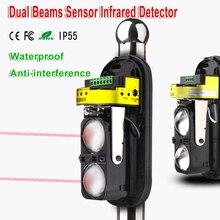 Двойной инфракрасные лучи сенсор детектор для проводной Главная охранной сигнализации системы 30 м ~ 150 открытый периметра стены