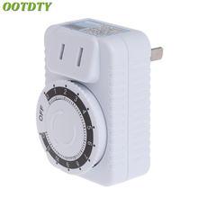Электрический механический таймер ootdty 220 В переменного тока