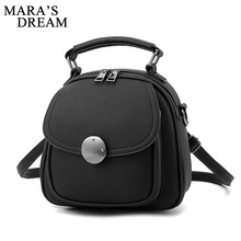 Mara s Dream Fashion Women Backpacks Women s PU Leather Backpacks Female School Shoulder Bags For