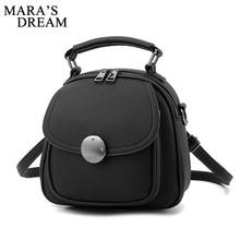Mara's Dream Fashion Women Backpacks Women's PU Leather Backpacks Female School Shoulder Bags For Teenage Girls Travel Back Pack