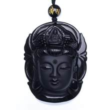Natural Black Obsidian Pendant Avalokiteshvara Buddha Guanyin Head Amulets And Talismans Scrub Pendant With Bead Necklace(China)