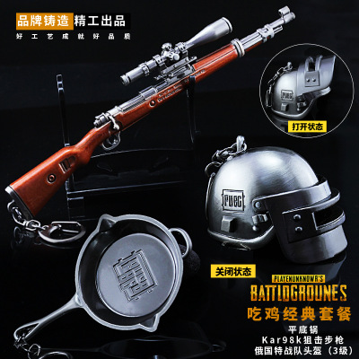 Novelty & Special Use Beautiful Hot Playerunknowns Battlegrounds 13 Style 3d Keychain Pubg Helmet Backpack Pan Pendant Funny Kids Toy Accessories Cosplay Props Costumes & Accessories