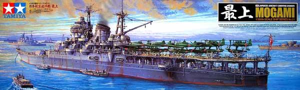 ФОТО tamiya 78021 1/350 ijn aircraft carrying cruiser mogami