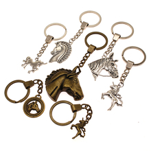 Double Sided Horse Lucky Horn Key Chain For Diy Handmade Gifts Keychain