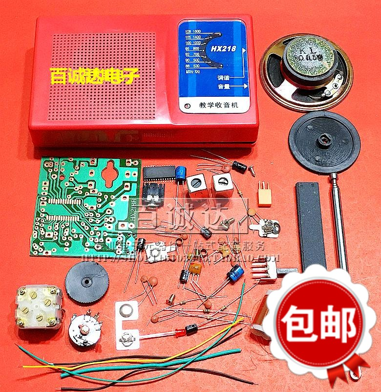 FM radio electronic parts DIY kit kit production assembly components of teaching and training cross ручка шариковая bailey черная цвет корпуса красный