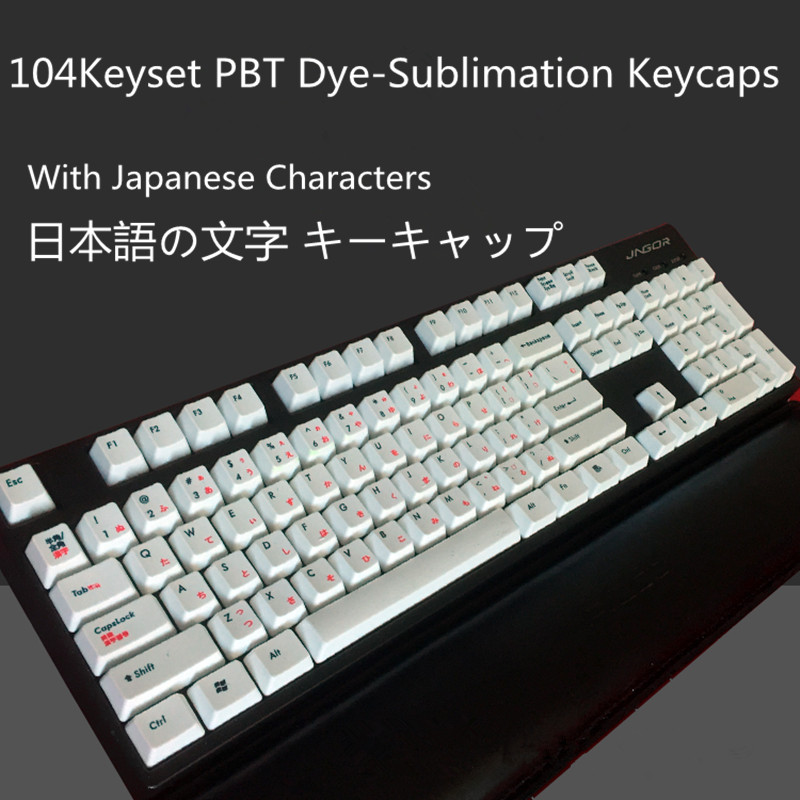PBT 104Keyset Dye-Sublimation keycaps Japanese Characters Cherry MX Key Caps For MX Switches Mechanical Gaming Keyboard