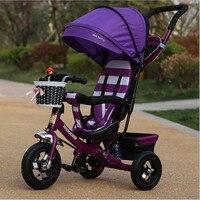 Портативный складной велосипед детский автомобиль детские велосипеды три колеса 1-3-6 лет ребенок коляска-велосипед подарки