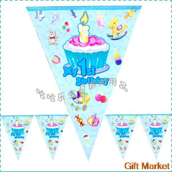 2 Pcs Lot Birthday Banners Pennant Decorations Party Props Supplies Utensils To 1 Year Old Boy