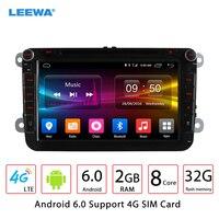 LEEWA 8 8inch Android 6.0 (64bit) DDR3 2G/32G/4G LTE Car DVD GPS Radio For VW Sharon/Amarok/Caddy/EOS #CA4560