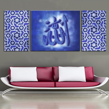 Free shipping Large 3pc Islamic Canvas Art 100% Hand Oil Painting Kalimah