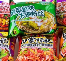 Chenji кислый baijia vermicelli, лапша, пакета(ов), ароматы пряные instant рисовая лапша