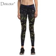 Detector Women Legging Pants Sport Spring Summer Outdoor Tight Soft Fitness Women Running Training Legging Pants