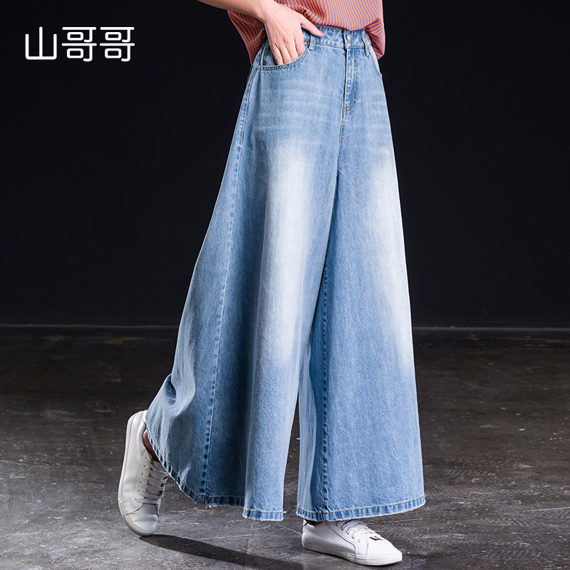 2019 Spring Summer High Waist Women Loose Wide Leg Pants Top Quality Moustached Effect Softener Casual Lady Jeansbest