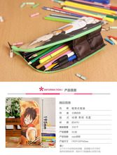 Naruto Uzumaki Waterproof PU Pencil case