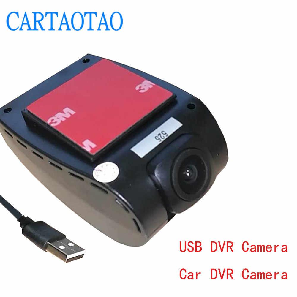 2 DIN Автомобильная камера USB зеркальный рекордер для Android 4,2/4,4/5,1./6,0 Автомобильная фронтальная камера автомобильный видеорегистратор