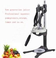 2016 new design heavy duty commercial juicer press,citrus orange juicer,