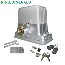 heavy duty 3600lbs 1800kg electric sliding gate motor/automatic gate opener engine with 2 remote controls