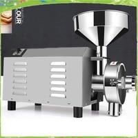 Freeship DHL 220V commercial flour mill medicine pulverizer cereal grain grinding machine steel bean wheat rice sesame grinder