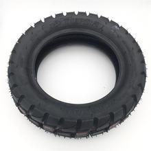 Внедорожная шина 10 дюймов шина для электрического скутера