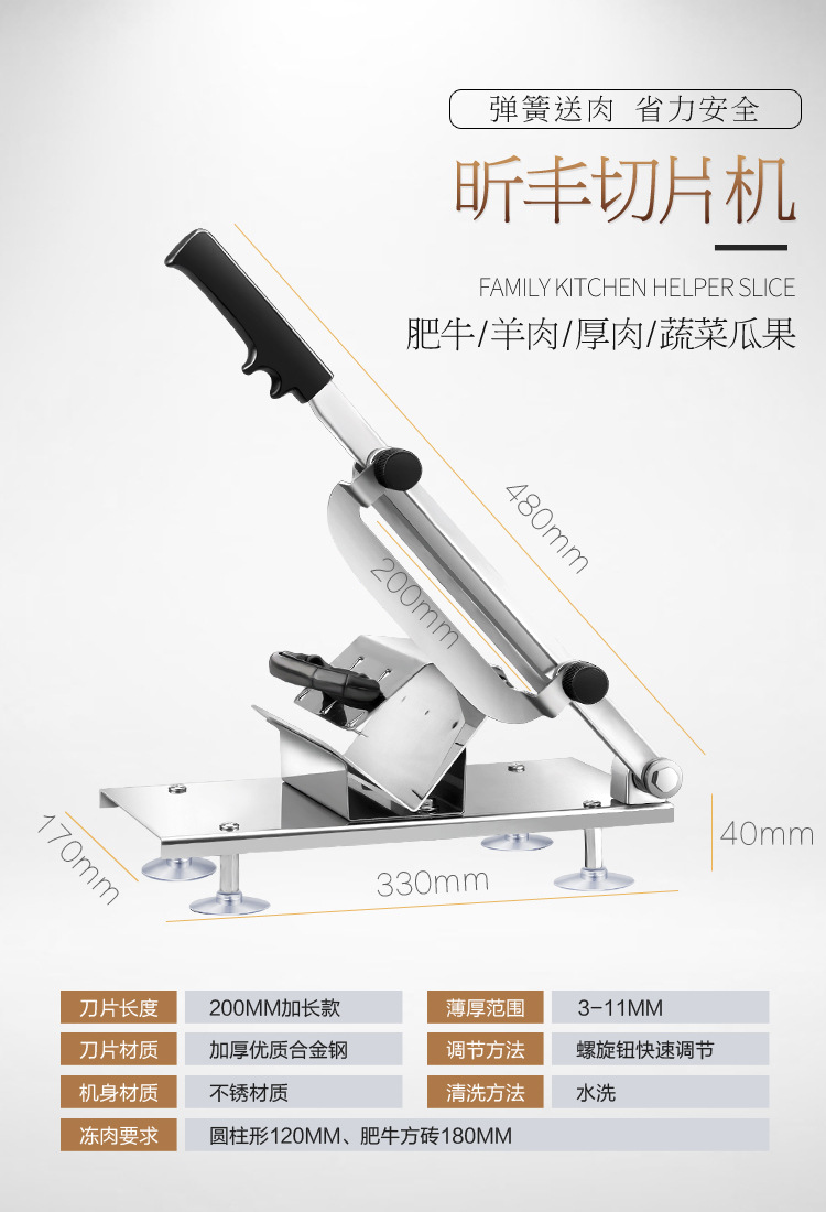 Meat Grinder Automatically Send Beef and Mutton Slicer Home Manual Meat Slicer Roll Sliced Frozen Meat Machine 8