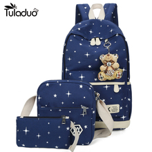 2017, Новая мода 3 шт. комплекты для девочек женские симпатичный медведь рюкзаки холст школьные сумки рюкзак для подростка книга дорожная сумка