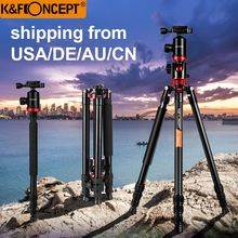 купить K&F Concept Portable Monopod Tripod Aluminum Alloy Travel Tripod for Digital or Video for Canon for Nikon for Sony Camera 72.24 дешево