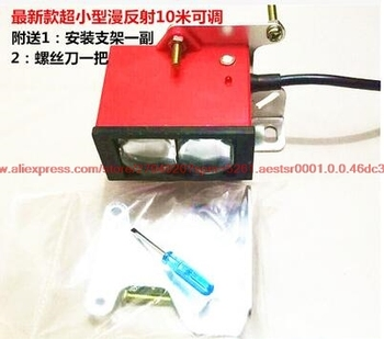Remote diffusion photoelectric switch engineering car wash sensor infrared sensor 3 m 5 m 8 m 12 m 24V. фото
