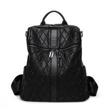 Creative сумка 2016 осень и зима новый большой емкости пакет lingge вышивка большая сумка шик рюкзак